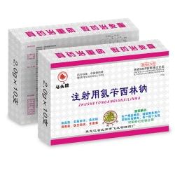 注射用氨苄西林钠