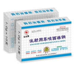 注射用苯唑西林钠