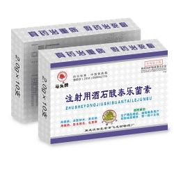 注射用酒石酸泰乐菌素