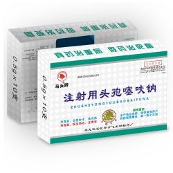 注射用头孢噻呋钠