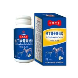 维丁健骨素钙片