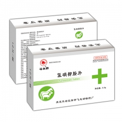 氯硝柳胺片